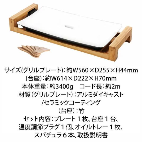プリンセス PRINCESS テーブルグリルピュア 103030 | 白いホットプレート 遠赤外線セラミック加工 ラッピング対象外 ラッピング対応不可|solemo|10