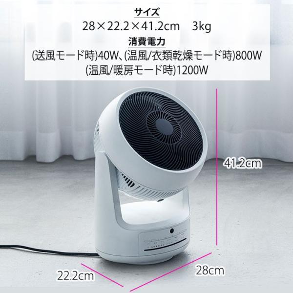 スリーアップ Three Up 衣類乾燥機能付サーキュレーター「ヒート&クール」 HC-T1805WH 扇風機 室内干し 暖房 ヒーター 扇風機 年中使える|solemo|11