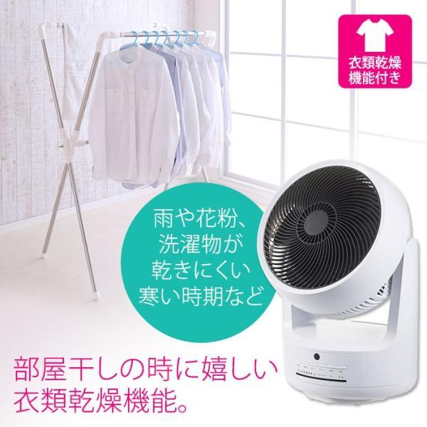 スリーアップ Three Up 衣類乾燥機能付サーキュレーター「ヒート&クール」 HC-T1805WH 扇風機 室内干し 暖房 ヒーター 扇風機 年中使える|solemo|04
