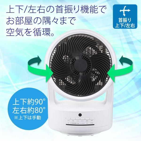 スリーアップ Three Up 衣類乾燥機能付サーキュレーター「ヒート&クール」 HC-T1805WH 扇風機 室内干し 暖房 ヒーター 扇風機 年中使える|solemo|05