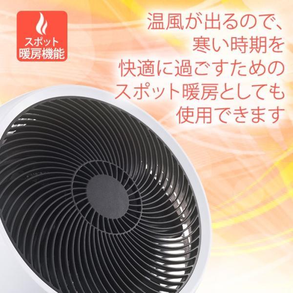 スリーアップ Three Up 衣類乾燥機能付サーキュレーター「ヒート&クール」 HC-T1805WH 扇風機 室内干し 暖房 ヒーター 扇風機 年中使える|solemo|06