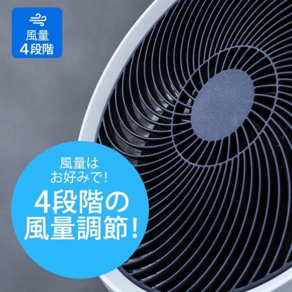 スリーアップ Three Up 衣類乾燥機能付サーキュレーター「ヒート&クール」 HC-T1805WH 扇風機 室内干し 暖房 ヒーター 扇風機 年中使える|solemo|07