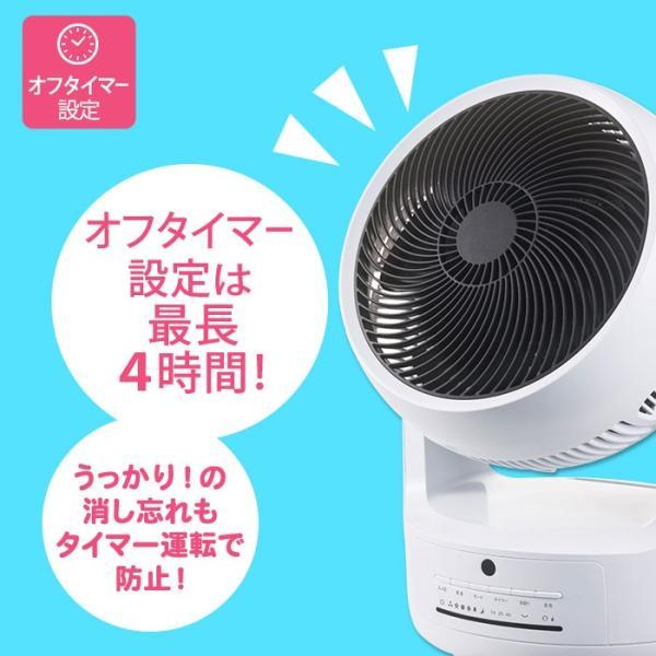 スリーアップ Three Up 衣類乾燥機能付サーキュレーター「ヒート&クール」 HC-T1805WH 扇風機 室内干し 暖房 ヒーター 扇風機 年中使える|solemo|08