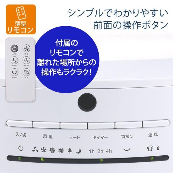 スリーアップ Three Up 衣類乾燥機能付サーキュレーター「ヒート&クール」 HC-T1805WH 扇風機 室内干し 暖房 ヒーター 扇風機 年中使える|solemo|09