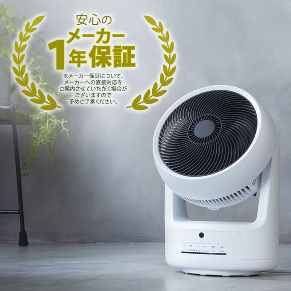 スリーアップ Three Up 衣類乾燥機能付サーキュレーター「ヒート&クール」 HC-T1805WH 扇風機 室内干し 暖房 ヒーター 扇風機 年中使える|solemo|10
