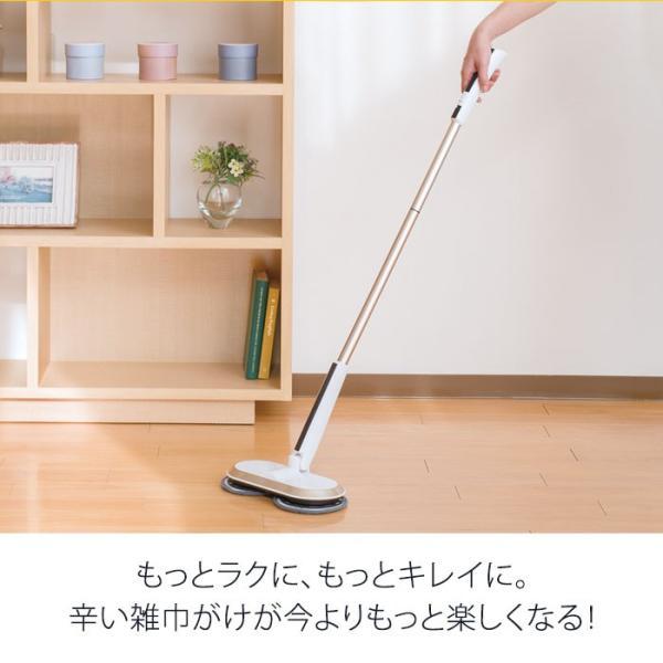 【通販限定モデル 】 シー・シー・ピー CCP 回転モップクリーナーNeo | モップ 省スペース 電動モップ 掃除機|solemo|02