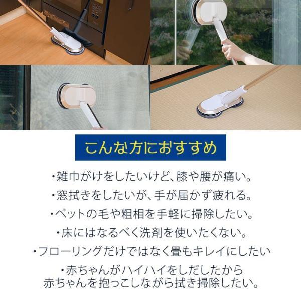 【通販限定モデル 】 シー・シー・ピー CCP 回転モップクリーナーNeo | モップ 省スペース 電動モップ 掃除機|solemo|07