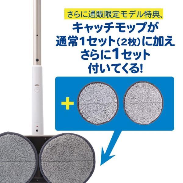 【通販限定モデル 】 シー・シー・ピー CCP 回転モップクリーナーNeo | モップ 省スペース 電動モップ 掃除機|solemo|08