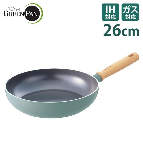 グリーンパン GreenPan メイフラワー フライパン 26cm | キッチン 調理器具 ガス対応 IH対応 天然木 おしゃれ かわいい 可愛い