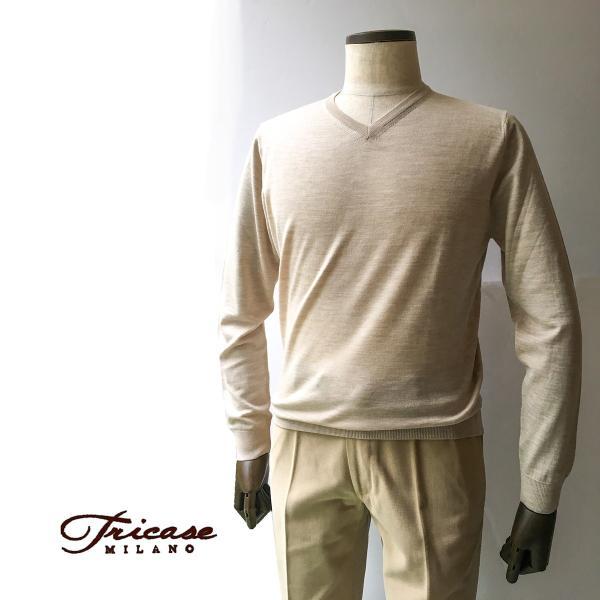 ニット セーター メンズ カジュアル ブランド Vネック TRICASE トリカーゼ ウール ベージュ|solfiglio