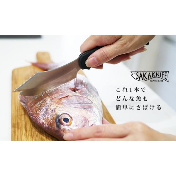 サカナイフ SAKAKNIFE シャープナー 説明DVD付 日本製 ブラック|solidalliance|04