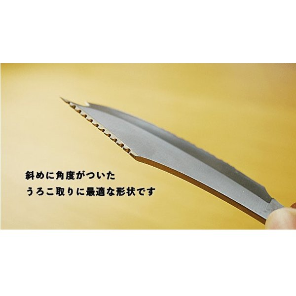 サカナイフ SAKAKNIFE シャープナー 説明DVD付 日本製 ブラック|solidalliance|07