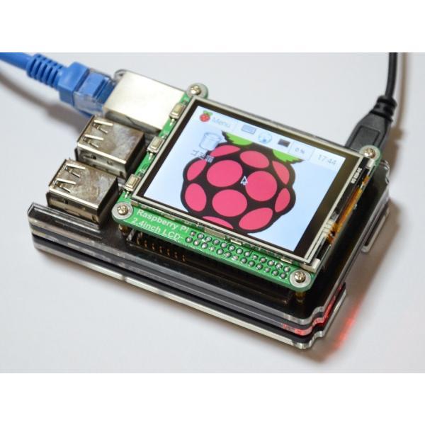 Raspberry Pi 2 model B用 配線しやすい薄型ケース(液晶固定用ネジつき) レッド solinnovay 05