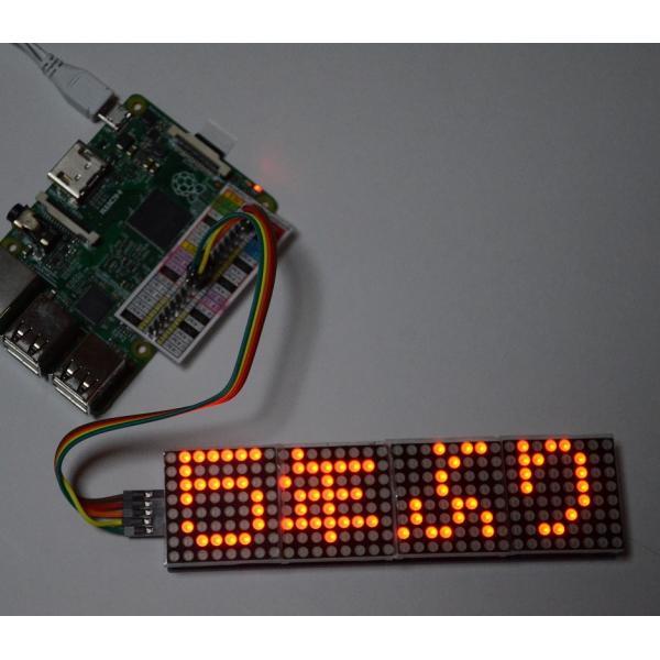 新幹線のアレみたいに… Raspberry Piで作る小型電光掲示板(8X32 ドットマトリクスLED)初心者向け説明書、サポート付 日本語表示もサポート|solinnovay