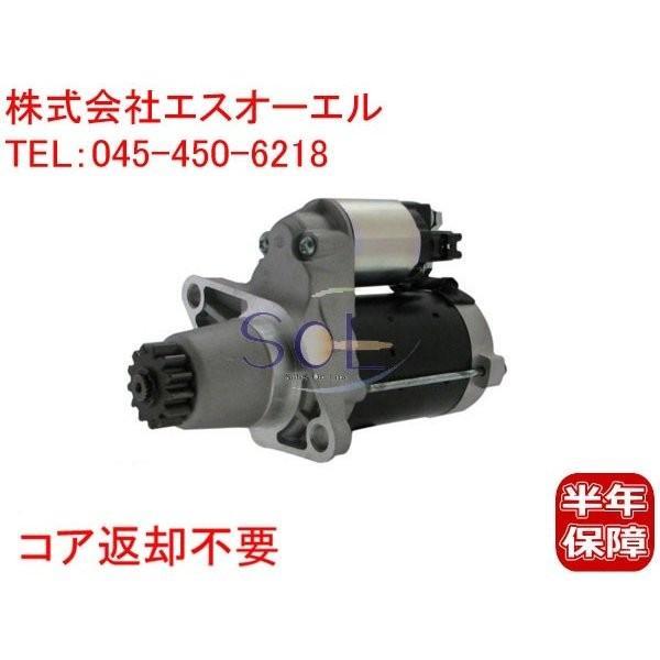 トヨタ ノア ヴォクシー(AZR60G AZR65G) ハリアー(ACU30 GSU30 MCU30 MCU31 MCU36) スターターモーター セルモーター 28100-28041 28100-28040 コア返却不要 solltd2