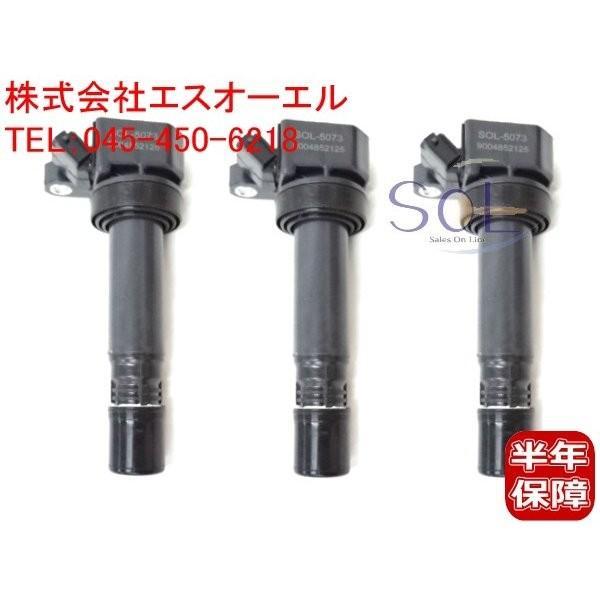ダイハツ タント(L350S L360S) ストーリア(M100S M110S) アトレー(S320G S320W S320V S220V S220G S230V S230G) イグニッションコイル 3本セット 90048-52126|solltd2