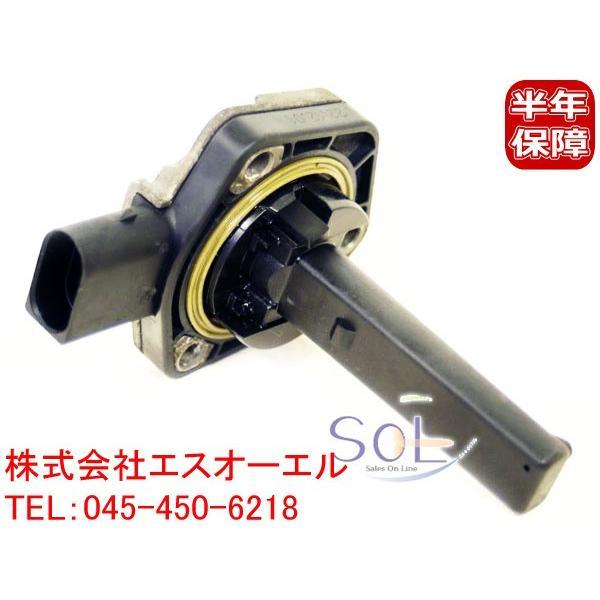 Ölsensor Ölstandsensor Für BMW 3-ER E46 316-M3 E90 E91 318 320 330 d 12617508003