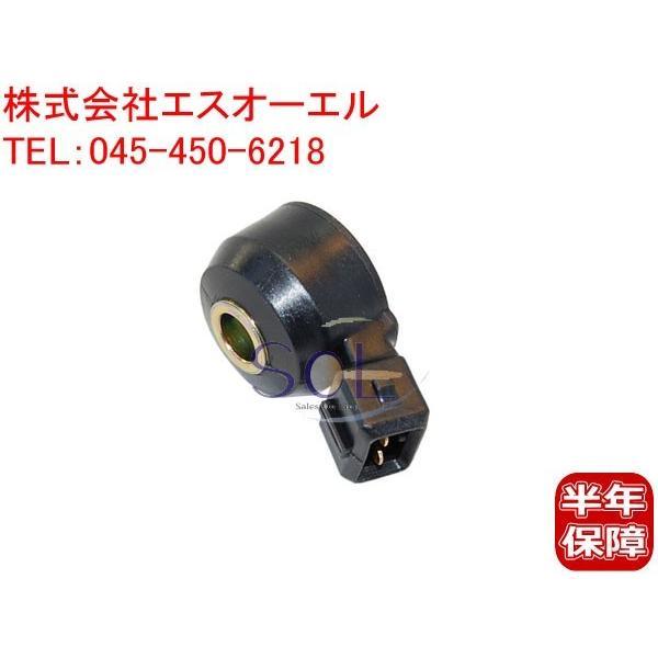 日産 アベニール(PW10 PNW10 PW11 PNW11) プレサージュ(U30 NU30) ティーノ(HV10) フェアレディ(Z32 GZ32 GCZ32) ノックセンサー 22060-30P00|solltd