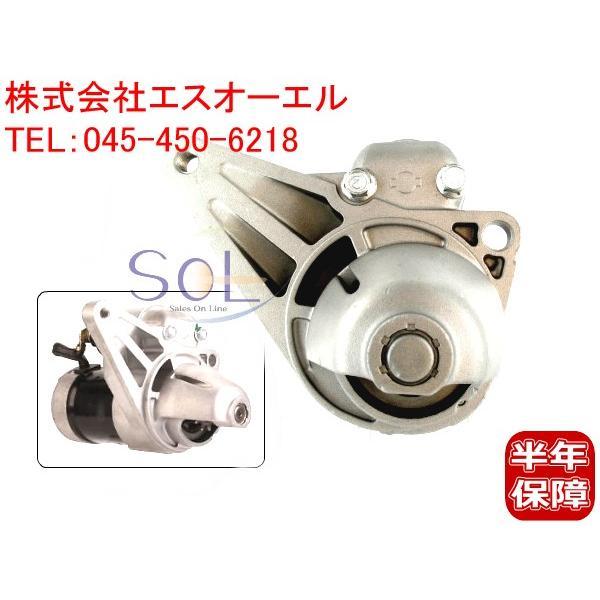 日産 セレナ(PC24 TC24 TNC24) リバティ(RM12 RNM12) プリメーラ(TP12) スターターモーター(セルモーター) 23300-6N200 コア返却不要|solltd
