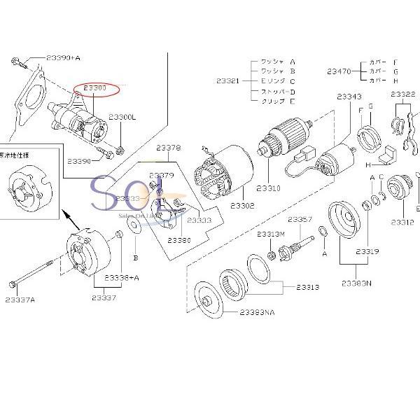 日産 セレナ(PC24 TC24 TNC24) リバティ(RM12 RNM12) プリメーラ(TP12) スターターモーター(セルモーター) 23300-6N200 コア返却不要|solltd|02