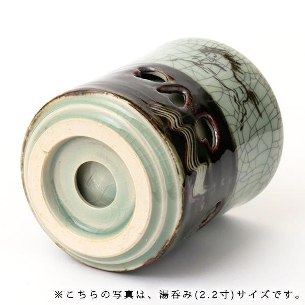 大堀相馬焼 松永窯 二重湯呑み (2.2寸) 陶器 焼き物 名入れ可能 ギフト プレゼントに|soma-yaki|04