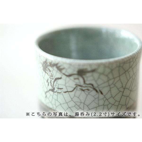 大堀相馬焼 松永窯 二重湯呑み (2.2寸) 陶器 焼き物 名入れ可能 ギフト プレゼントに|soma-yaki|05