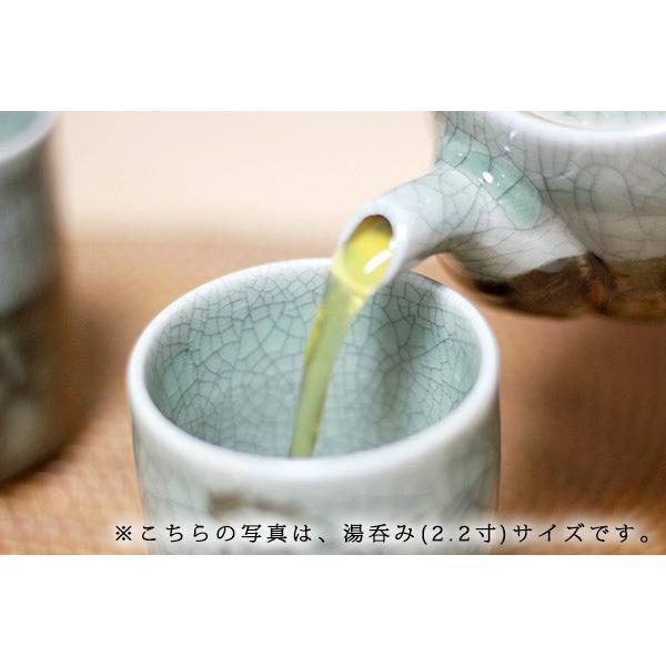 大堀相馬焼 松永窯 二重湯呑み (2.2寸) 陶器 焼き物 名入れ可能 ギフト プレゼントに|soma-yaki|06