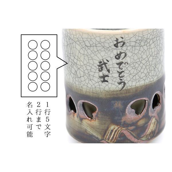 大堀相馬焼 松永窯 二重湯呑み (2.2寸) 陶器 焼き物 名入れ可能 ギフト プレゼントに|soma-yaki|09