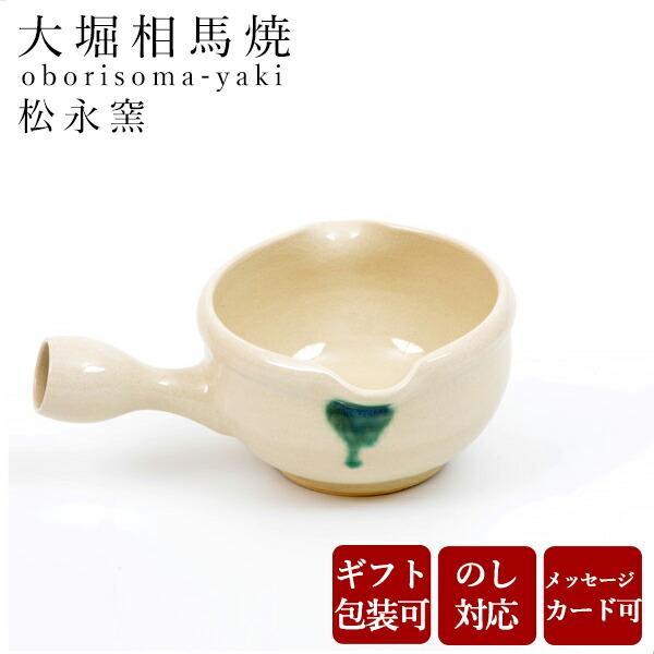 松永窯 納豆鉢(アイボリー)