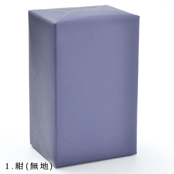 ラッピング 包装紙|soma-yaki|02