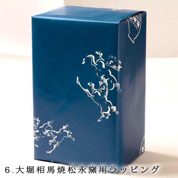 ラッピング 包装紙|soma-yaki|07