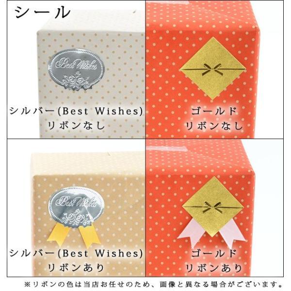 ラッピング 包装紙|soma-yaki|08