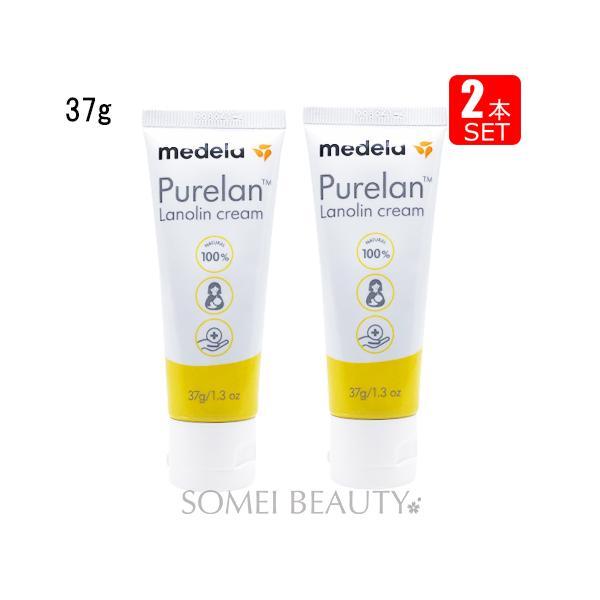 メデラ MEDELA ピュアレーン 100 乳頭用クリーム 37g 2本セット 並行輸入品