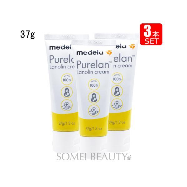 メデラ MEDELA ピュアレーン 100 乳頭用クリーム 37g 3本セット 並行輸入品