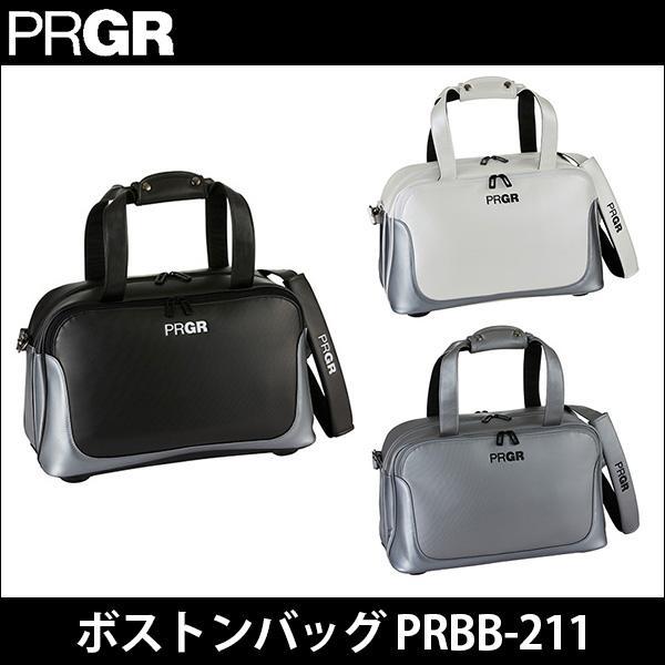 取り寄せ商品 PRGR プロギア PRBB-211 ボストンバッグ ゴルフバッグ