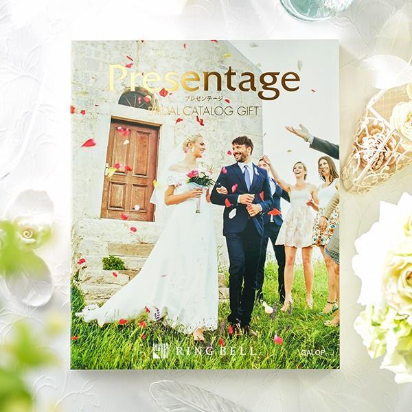 (引き出物 カタログギフト 結婚式) リンベル プレゼンテージ ブライダルカタログ (ギャロップ) + e-Giftコース / 内祝 結婚祝い お返し*o-Y-prz-br-galop*
