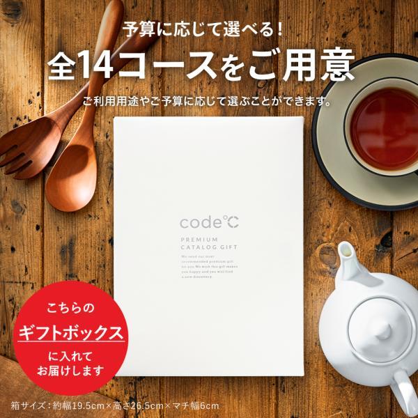 内祝い お返し カタログギフト(メール便)S-EO|somurie|05