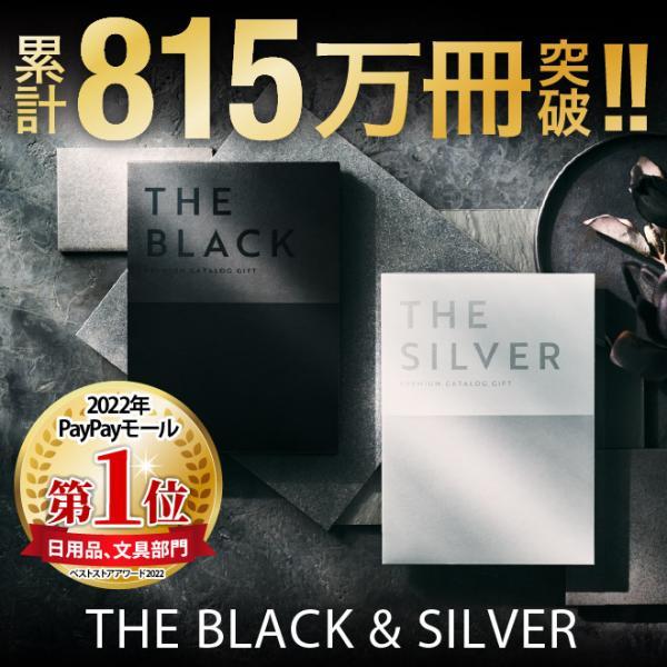 カタログギフト 4100円コース(プレミアム)*16-8002-044_cs4100-CE* somurie