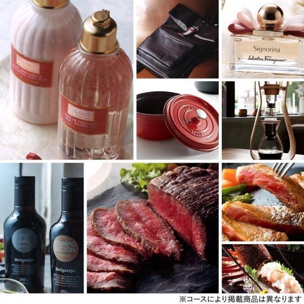 カタログギフト 4100円コース(プレミアム)*16-8002-044_cs4100-CE* somurie 04