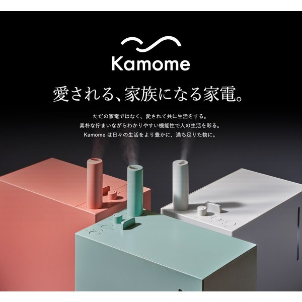 (送料無料)KAMOME 超音波式 加湿器 TWKK-1301 / カモメ ラクラク給水 上部給水型 新築祝い お祝い プレゼント