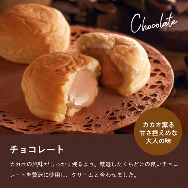 敬老の日 プレゼント (送料無料)八天堂 プレミアムフローズン くりーむパン(12個)(メーカー直送)*d-M-HTCPYG12* somurie 08