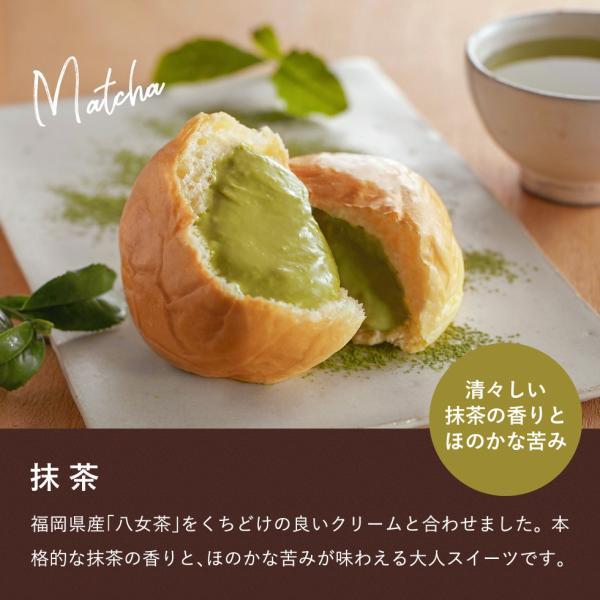 敬老の日 プレゼント (送料無料)八天堂 プレミアムフローズン くりーむパン(12個)(メーカー直送)*d-M-HTCPYG12* somurie 09