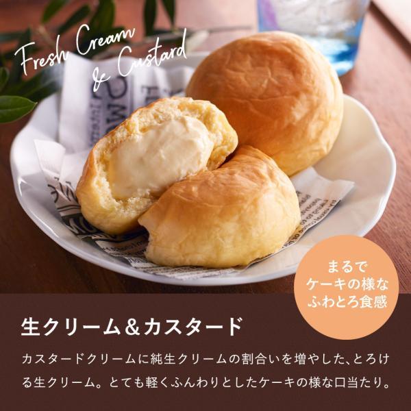 敬老の日 プレゼント (送料無料)八天堂 プレミアムフローズン くりーむパン(12個)(メーカー直送)*d-M-HTCPYG12* somurie 10