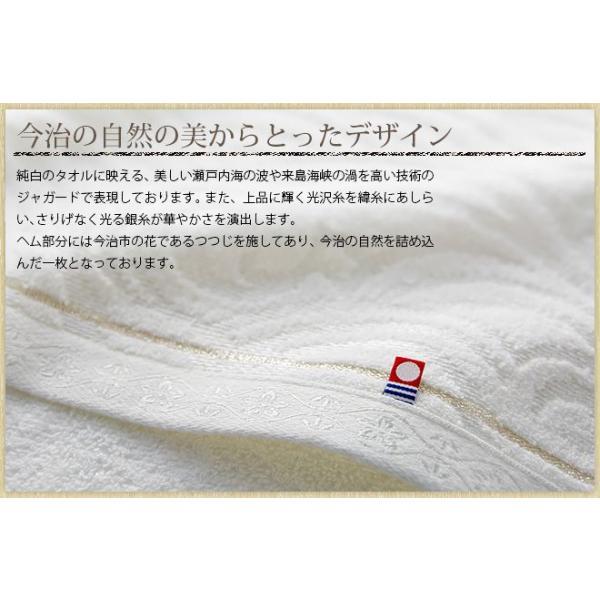 内祝い 今治タオル お返し 今治謹製 白織 タオルセット *z-Y-SR2039* somurie 03