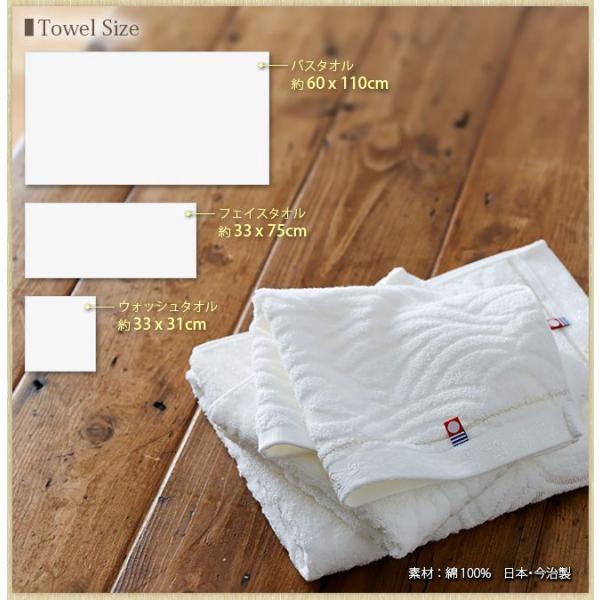 内祝い 今治タオル お返し 今治謹製 白織 タオルセット *z-Y-SR2039* somurie 05
