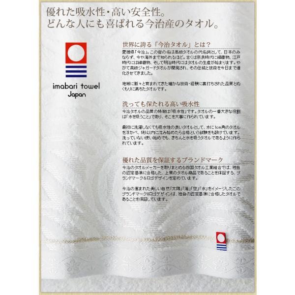 内祝い 今治タオル お返し 今治謹製 白織 タオルセット *z-Y-SR2039* somurie 06