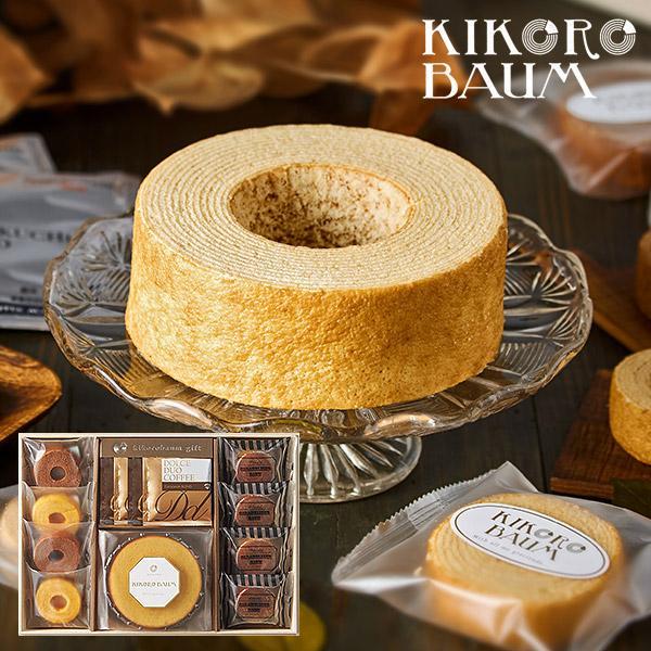 敬老の日 プレゼント キコロバウム キコロ バウムクーヘン バームクーヘン(KIKO-30) /*z-M-kiko-30*|somurie