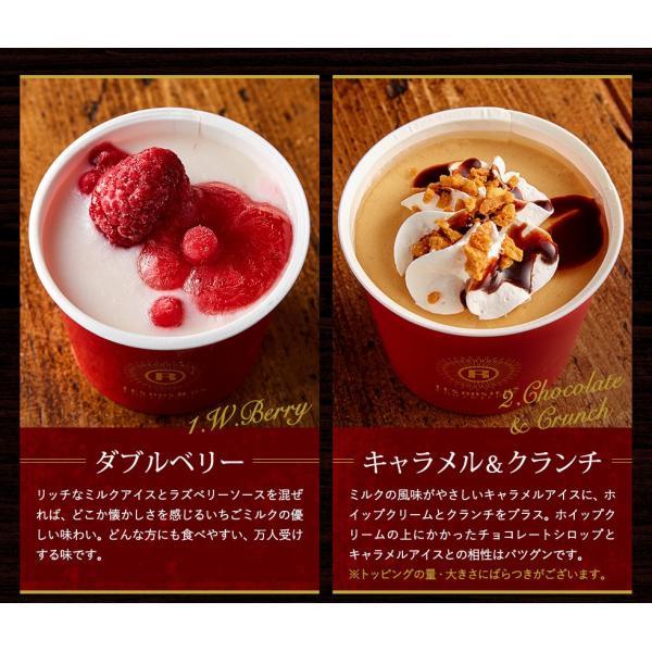 敬老の日 プレゼント アイスクリーム ギフト 送料無料 銀座京橋 レ ロジェ エギュスキロール (メーカー直送品)*d-M-A-GQ8*|somurie|05