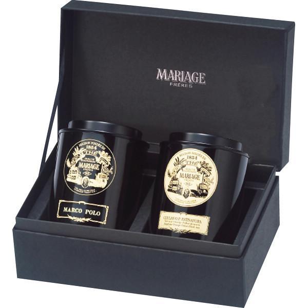 マリアージュフレール紅茶の贈り物*o-Y-21-2198-026*