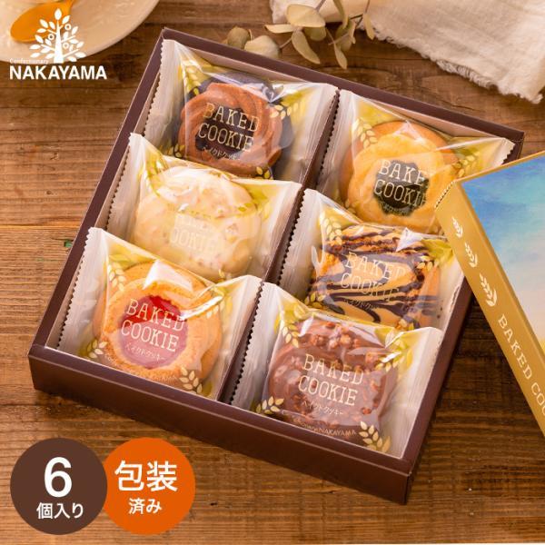 内祝い 内祝 お菓子 中山製菓 ロシアケーキ *z-Y-SRC-6*|somurie